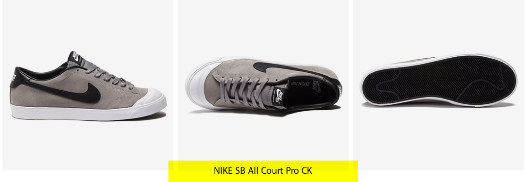 Nike SB All Court Pro CK