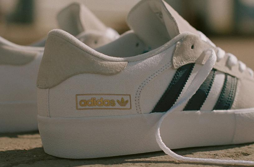 Novedades: Adidas Skateboarding Matchbreak super
